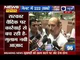 India News: 222 News in 22 minutes on 16th july 2014, 7:00 AM