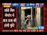 India News: 222 News in 22 minutes on 17th july 2014, 7:00 AM