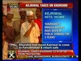 Kejriwal on 'eradicate Khurshid' campaign in Farrukhabad  - NewsX
