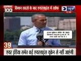 India News: Superfast 100 News on 18th July 2014, 12:00 PM