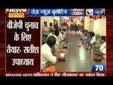 India News: 222 News in 22 minutes on 20th july 2014, 7:00 AM