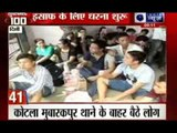 India News: Superfast 100 News on 21st July 2014, 9:00 PM