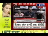 India News: Superfast 100 News on 22nd July 2014, 6:00 PM