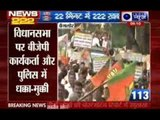 India News: 222 News in 22 minutes on 23rd July 2014, 9:00 AM