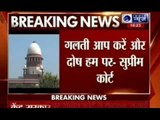 Supreme Court: Government responsible for pending cases in the court