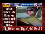 India News: 222 News in 22 minutes on 24th July 2014, 9:00 AM