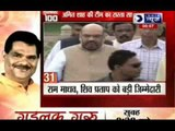 India News: Superfast 100 News on 25th July 2014, 8:00 AM