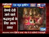 India News: 222 News in 22 minutes on 26th July 2014, 9:00 AM