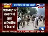 India News: 222 News in 22 minutes on 27th July 2014, 9:00 AM