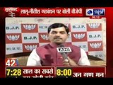 India News: Superfast 100 News on 27th July 2014, 6:00 PM
