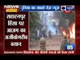 India News: 222 News in 22 minutes on 28th July 2014, 9:00 AM