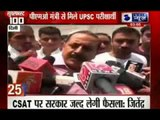 India News: Superfast 100 News on 29th July 2014, 3:00 PM