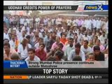 Nation prays for Bal Thackeray's good health - NewsX