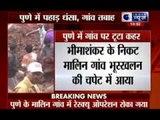20 dead, 150 missing after landslide swallows Pune village