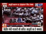India News: Superfast 100 News on 31st July 2014, 3:00 PM