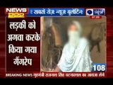 India News: 222 News in 22 minutes on 31st July 2014, 7:00 AM