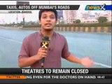 Bal Thackeray's death: All events cancelled, Mumbai shut down - NewsX
