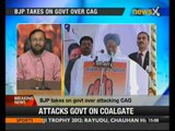 BJP slams government for taking on CAG - NewsX