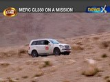 Living Cars: Mercedes GL 350 takes the high road - NewsX