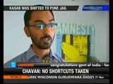 Amnesty International condemns Kasab's execution - NewsX