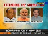 Bal Thackeray's death: India's elite to attend the funeral - NewsX
