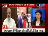 India News: Superfast 100 News on 1st August  2014, 3:00 PM