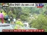 Family drowned in waterfall in Jabalpur, came for picnic
