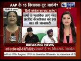 15 AAP MLAs in talks with BJP, says Congress