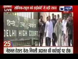 India News: Superfast 100 News on 6th August 2014, 9:00 PM