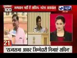 India News: Superfast 100 News on 12th August 2014, 8:00 AM