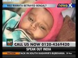 Malda crib deaths: WB govt blames Centre for inadequate support - NewsX