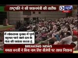 'For God's sake, behave', says Pranab Mukherjee after MPs' fight over room in Parliament