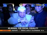 ND Tiwari dances during qawwali performance - NewsX