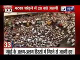 India News: Superfast 100 News on 18th  August 2014, 03:00 PM