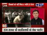 India News: Superfast 100 News on 19th August 2014, 9:00 PM