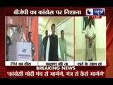 """Congress can ignore """"Modi manch""""(dais)'but how will it ignore """"MODI mantra,Mukhtar Abbas Naqvi"""