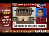 India News: Superfast 100 News on 23rd August 2014, 8:00 AM
