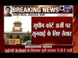 Supreme Court ready for hearing in case filed in High Court for non accused muslims  terrorist