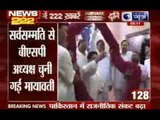 India News: 222 News in 22 minutes on 30th August 2014, 9:00 AM