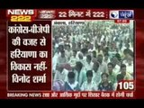 India News: 222 News in 22 minutes on 1st September 2014, 7:00 AM