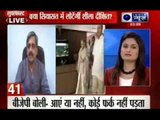 India News: Superfast 100 News on 27th August 2014, 3:00 PM