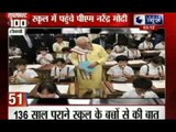 India News: Superfast 100 News on 1st September 2014, 3:00 PM