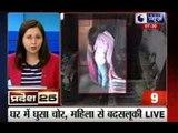India News: Superfast 25 News on 1st September 2014, 7:25 PM