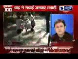 India News: Superfast 100 News on 3rd September 2014, 3:00 PM