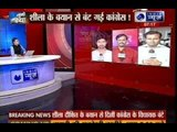 Former Chief Minister Sheila Dikshit backs BJP's bid to form govt in Delhi, Congress 'shocked'