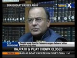 Delhi gangrape: Need to change laws to ensure security, says Arun Jaitley - NewsX