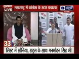 India News: Superfast 100 News in 22 minutes on 14th September 2014, 3:00 PM