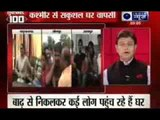 India News: Superfast 100 News in 22 minutes on 14th September 2014, 9:00 PM