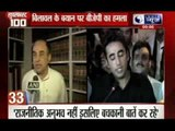 India News: Superfast 100 News in 22 minutes on 20th September 2014, 9:00 PM