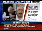 The poor are now buying more vegetables causing price-rise, says Kapil Sibal - News X